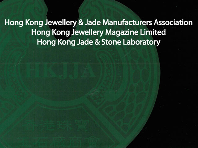 Lily co international jewellery limited for Hong kong jewelry manufacturers association hkjma